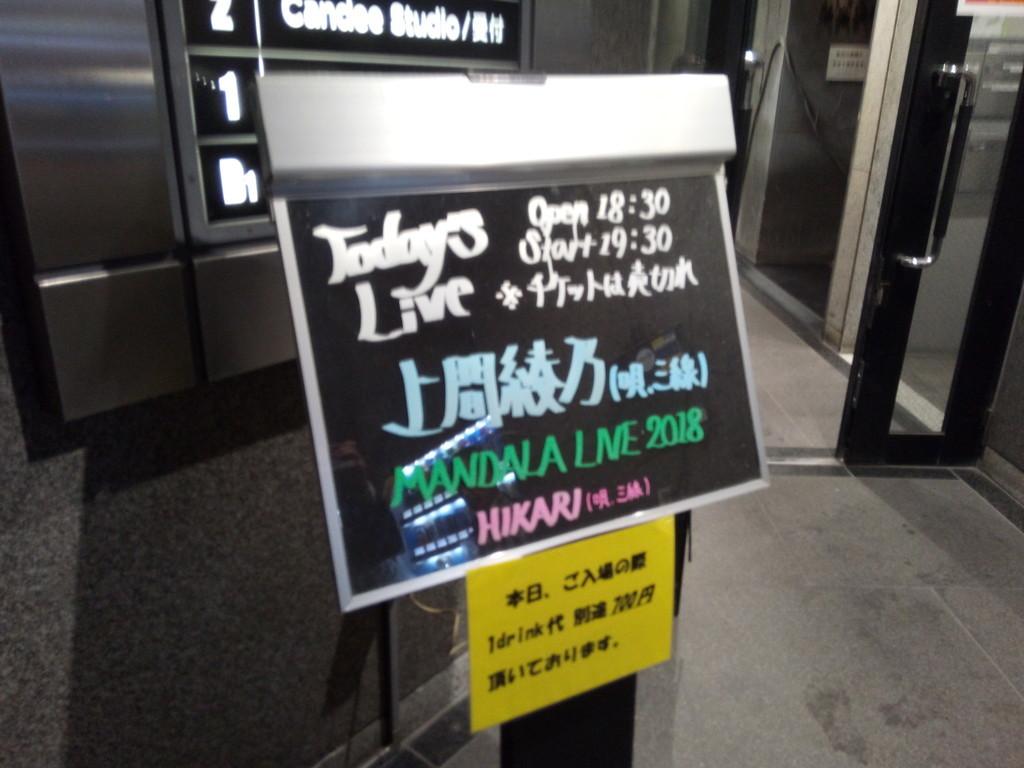 f:id:japan-tama:20181012181439j:plain