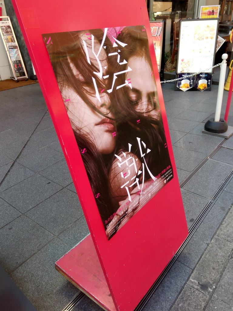 f:id:japan-tama:20190119122133j:plain