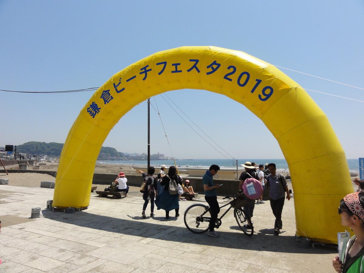 f:id:japan-tama:20190525122020j:plain