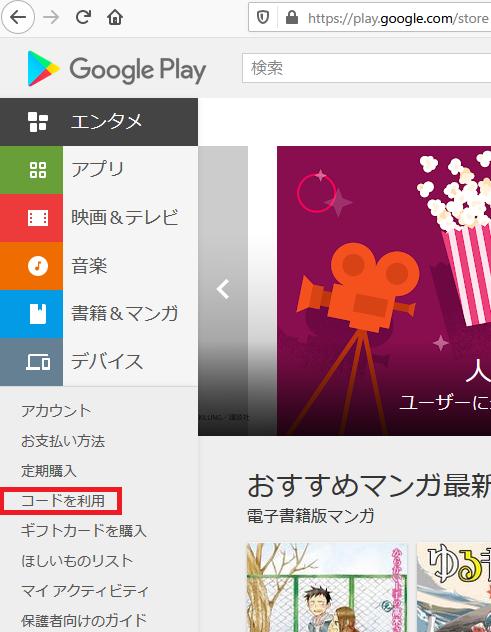 f:id:japan-tama:20200112204145p:plain