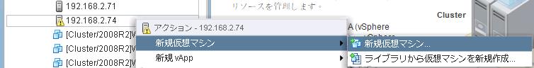f:id:japan-vmware:20161015235810p:plain