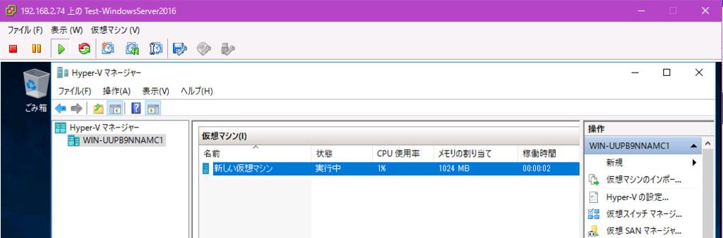 f:id:japan-vmware:20161016033901p:plain