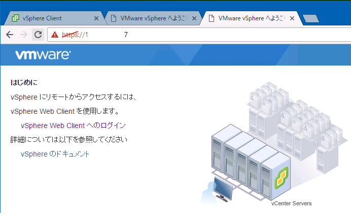 f:id:japan-vmware:20161119001805p:plain