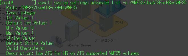 f:id:japan-vmware:20161128000621p:plain