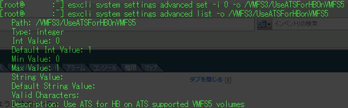 f:id:japan-vmware:20161128001354p:plain