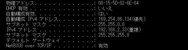 f:id:japan-vmware:20170109234513p:plain