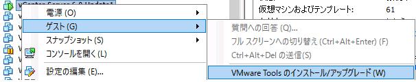 f:id:japan-vmware:20170121005433p:plain