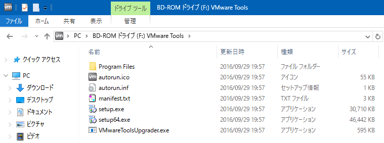 f:id:japan-vmware:20170121013142p:plain