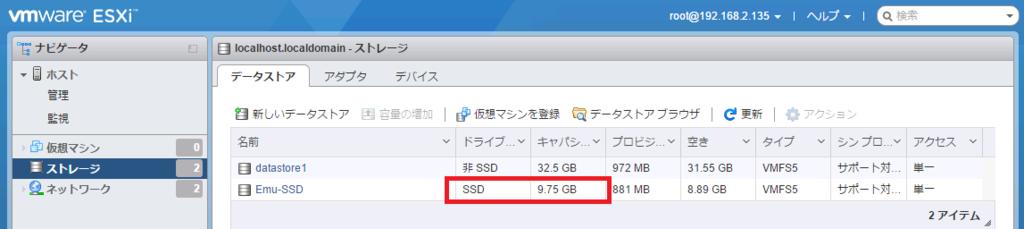f:id:japan-vmware:20170216014359p:plain