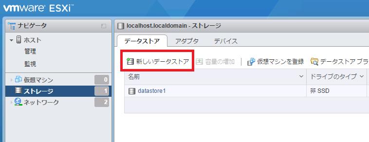 f:id:japan-vmware:20170216014506p:plain