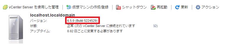 f:id:japan-vmware:20170403035647p:plain
