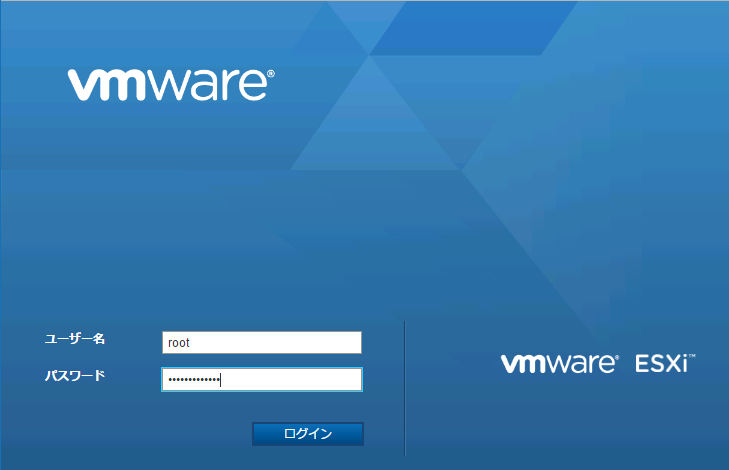 f:id:japan-vmware:20170529225905p:plain