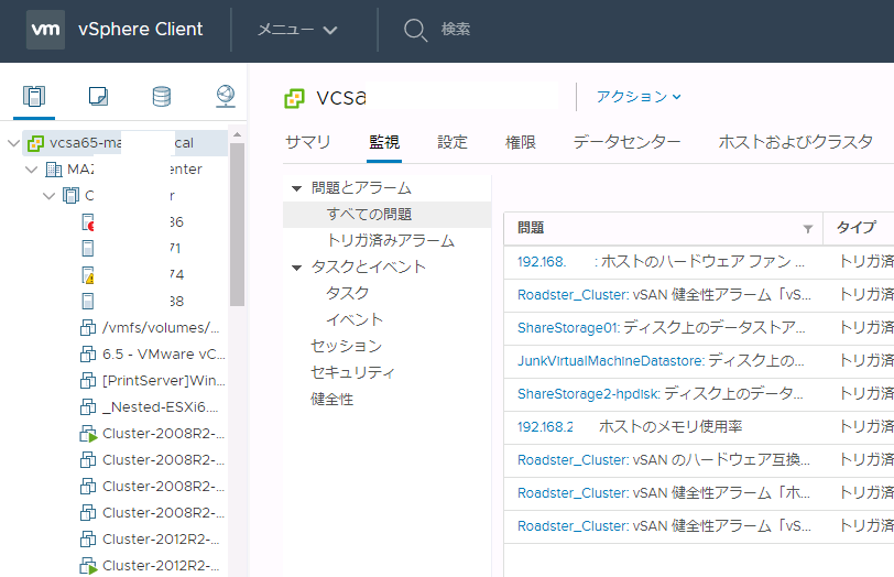 f:id:japan-vmware:20180502153651p:plain