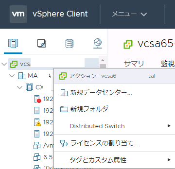 f:id:japan-vmware:20180502154124p:plain