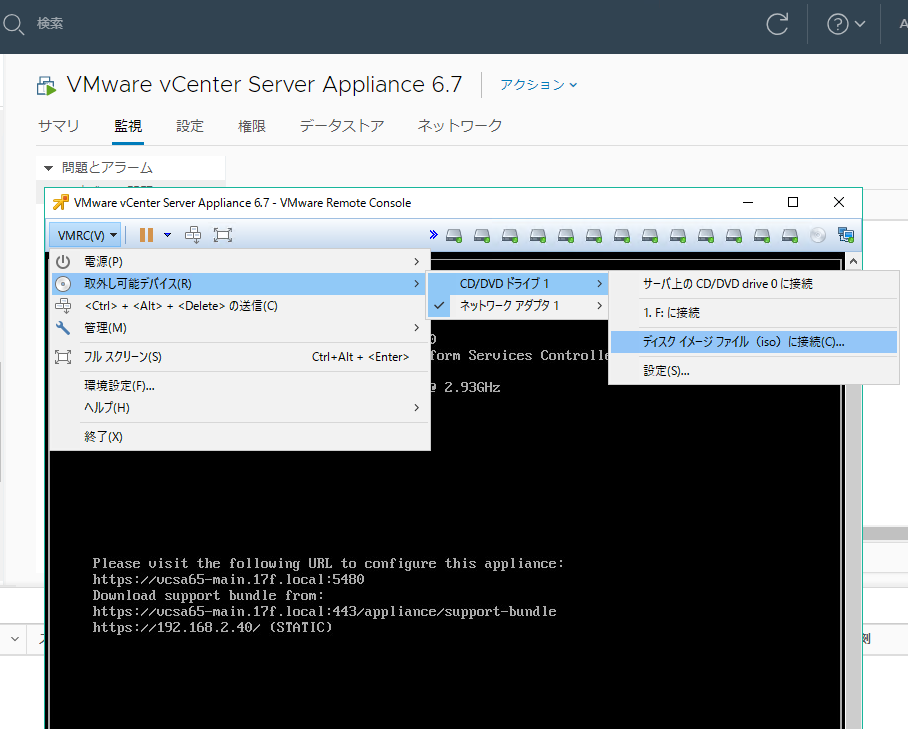 f:id:japan-vmware:20181017134016p:plain