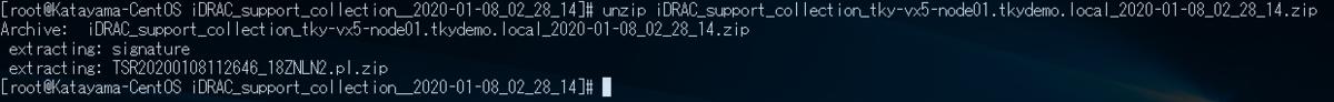 f:id:japan-vmware:20200212010409p:plain