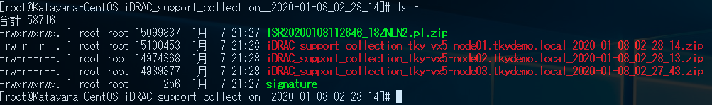f:id:japan-vmware:20200212010518p:plain