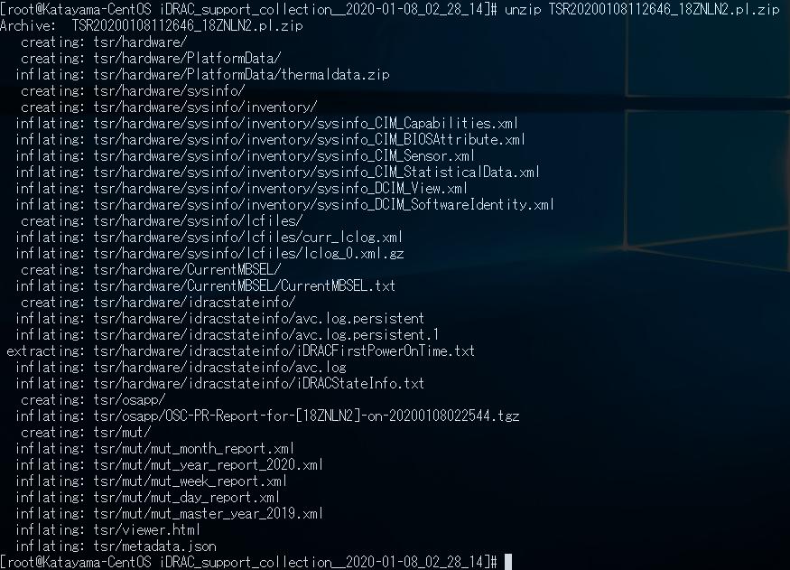 f:id:japan-vmware:20200212010840p:plain