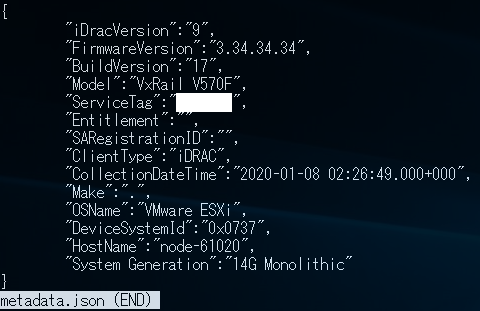 f:id:japan-vmware:20200212011837p:plain