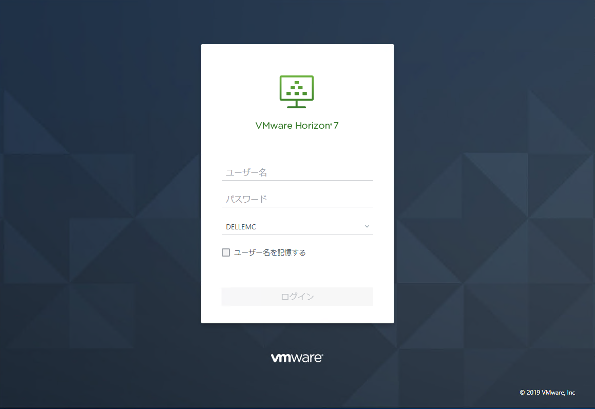 f:id:japan-vmware:20200314234030p:plain