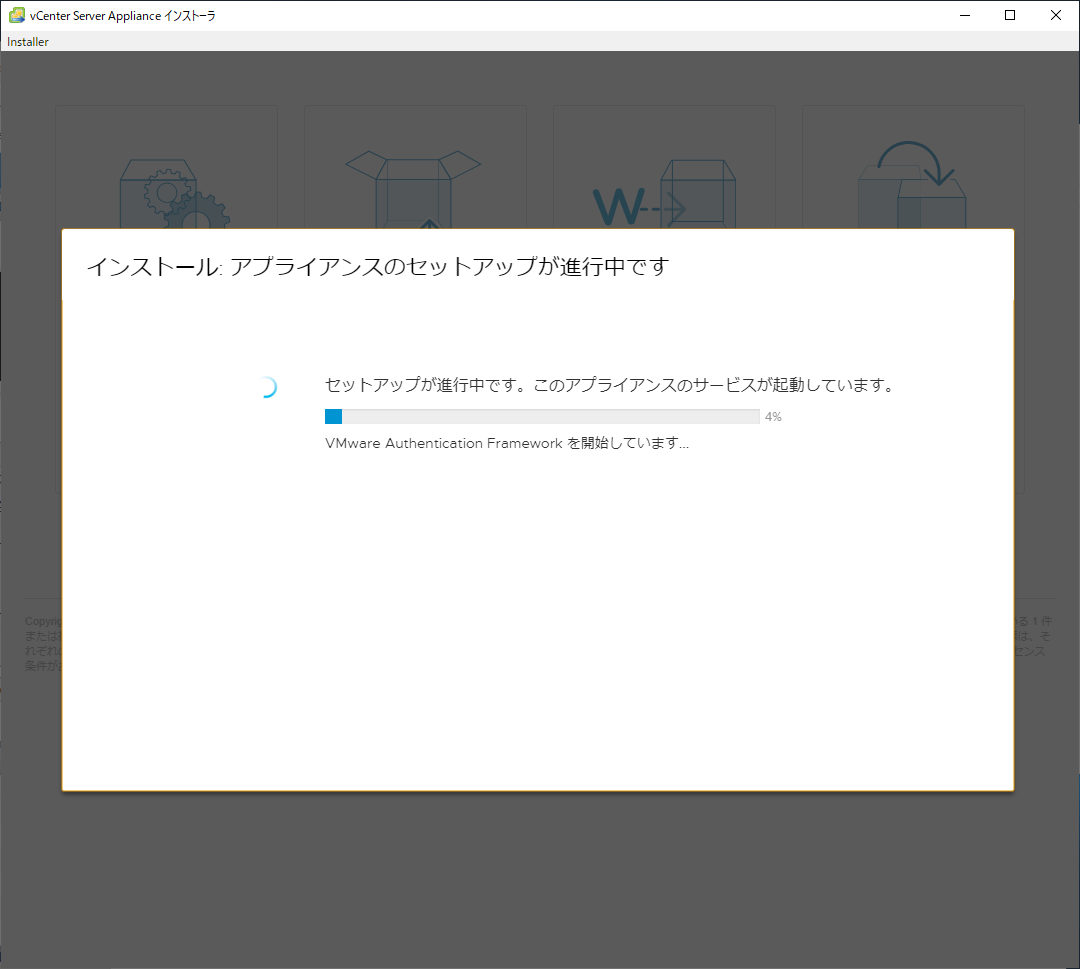 f:id:japan-vmware:20200405004142p:plain