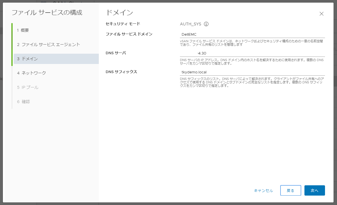 f:id:japan-vmware:20200412215339p:plain