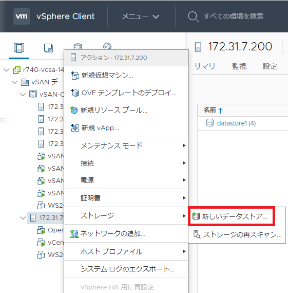 f:id:japan-vmware:20200427233842p:plain
