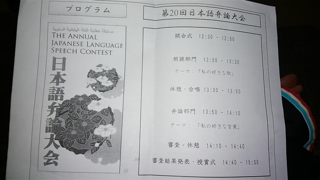 f:id:japan_miwako:20170726025442j:plain