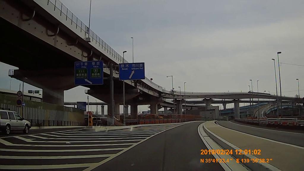 f:id:japan_route:20190310205016j:plain