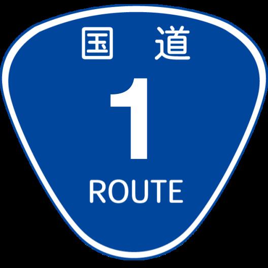 f:id:japan_route:20190310213723p:plain