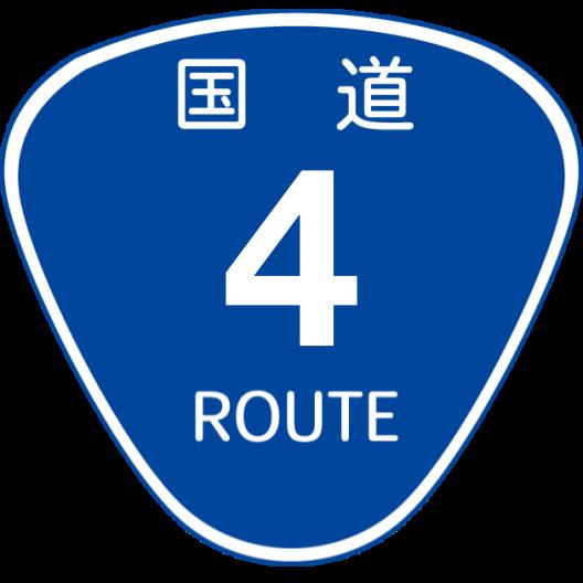 f:id:japan_route:20190310213855p:plain