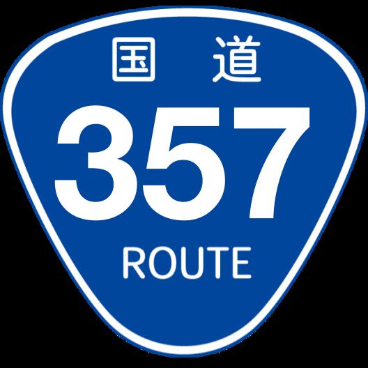 f:id:japan_route:20190310213925p:plain
