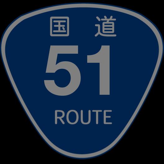 f:id:japan_route:20190310223506p:plain