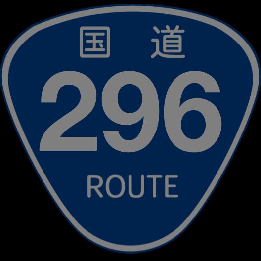 f:id:japan_route:20190310223843p:plain
