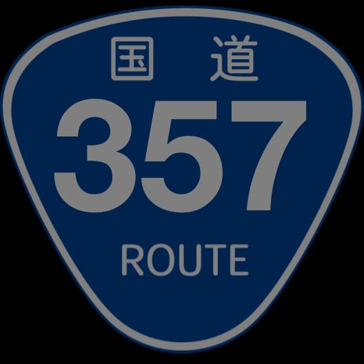 f:id:japan_route:20190310224004p:plain