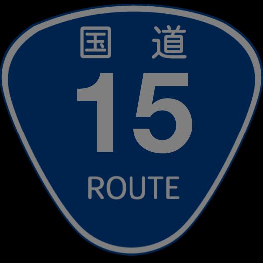 f:id:japan_route:20190314232810p:plain