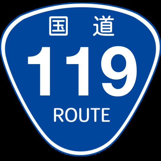 f:id:japan_route:20190317124819p:plain
