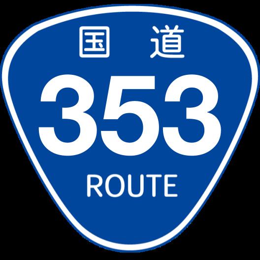 f:id:japan_route:20190317124841p:plain