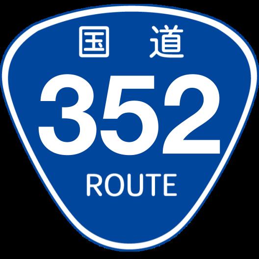 f:id:japan_route:20190317130813p:plain