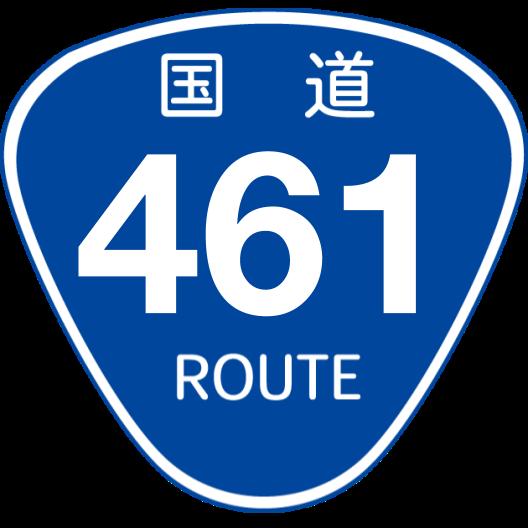 f:id:japan_route:20190317130826p:plain