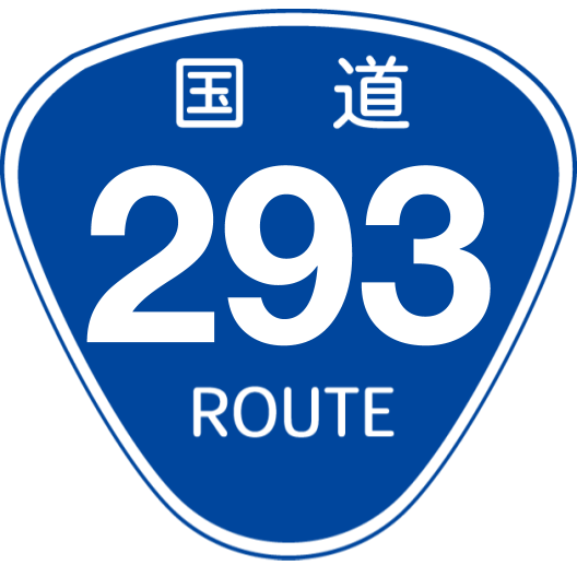 f:id:japan_route:20190317130855p:plain