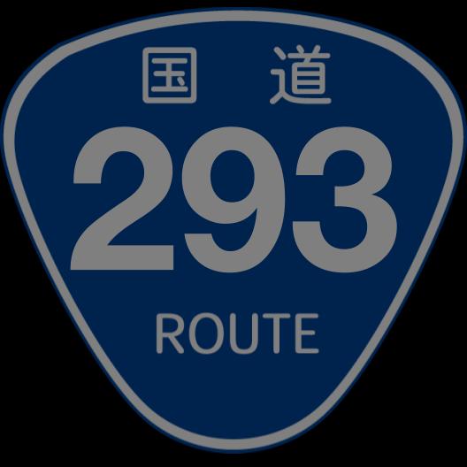 f:id:japan_route:20190317135225p:plain