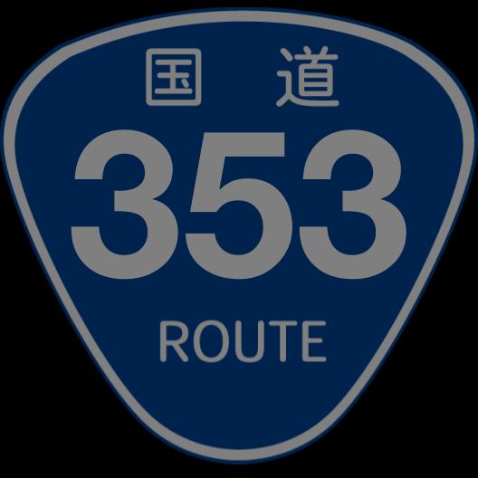 f:id:japan_route:20190317135408p:plain