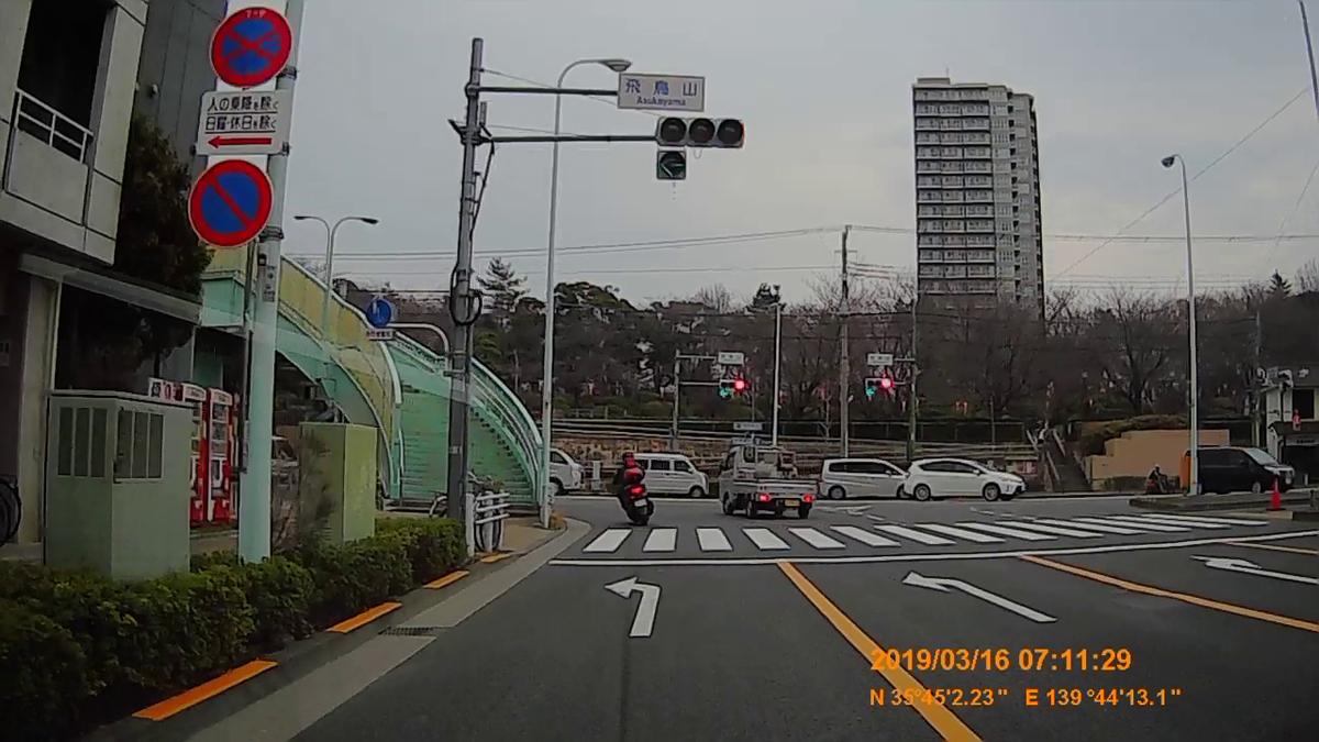 f:id:japan_route:20190317180311j:plain