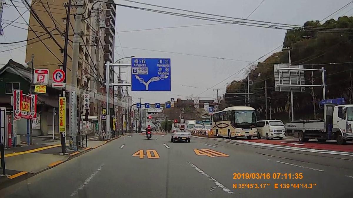 f:id:japan_route:20190317180407j:plain