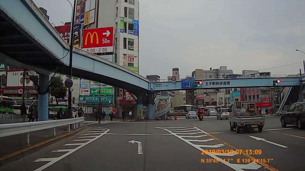 f:id:japan_route:20190317180605j:plain
