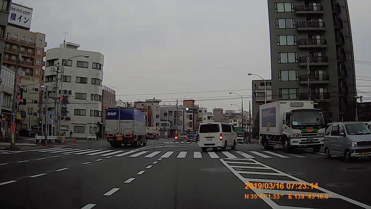 f:id:japan_route:20190317180649j:plain