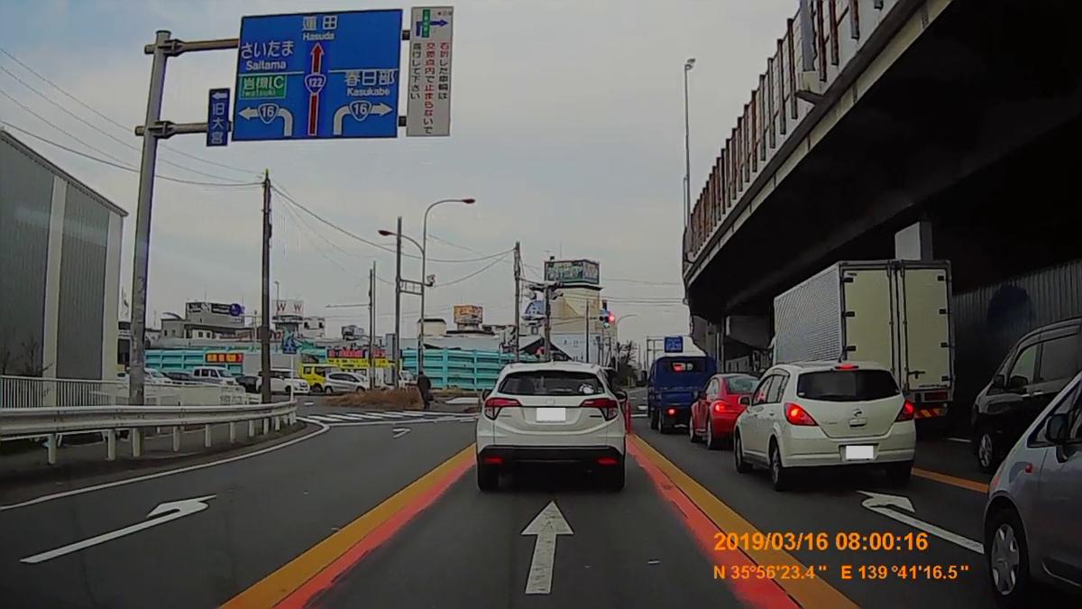 f:id:japan_route:20190317181951j:plain