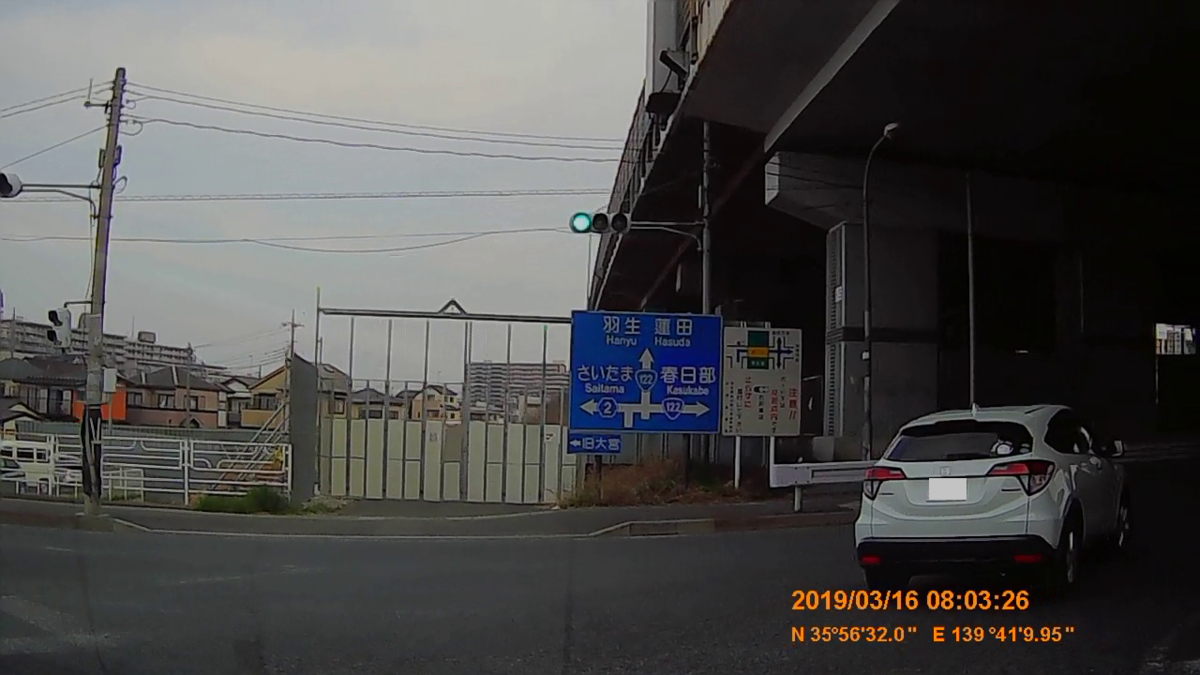 f:id:japan_route:20190317182031j:plain