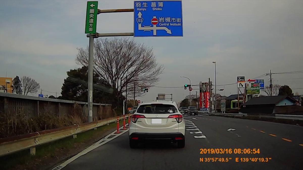 f:id:japan_route:20190317182553j:plain